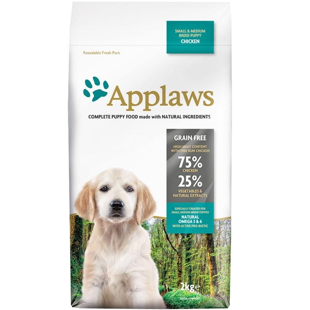 Applaws Small & Medium Breed Puppy